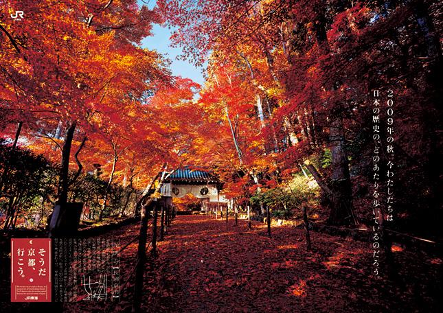 2009_autumn