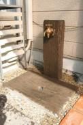枕木風立水栓