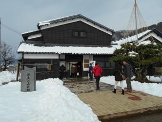 和紙の工芸館