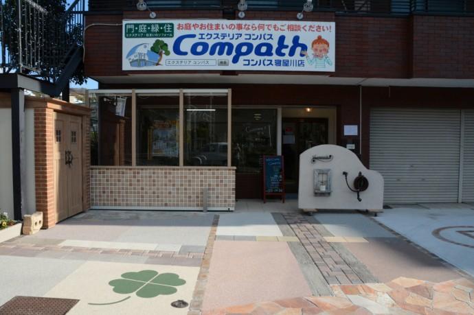 コンパス 寝屋川店