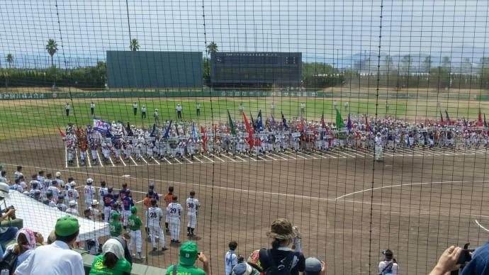 全日本都市対抗淡路島大会