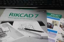 RIK CAD 7